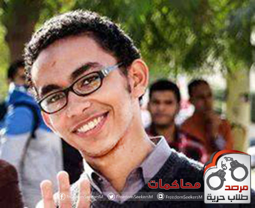وليد رضا السمري