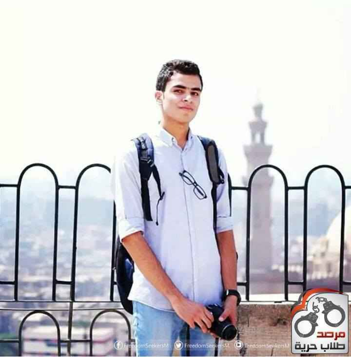 الطالب /أحمد رمضان