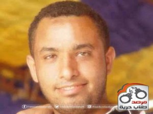 أحمد الجد