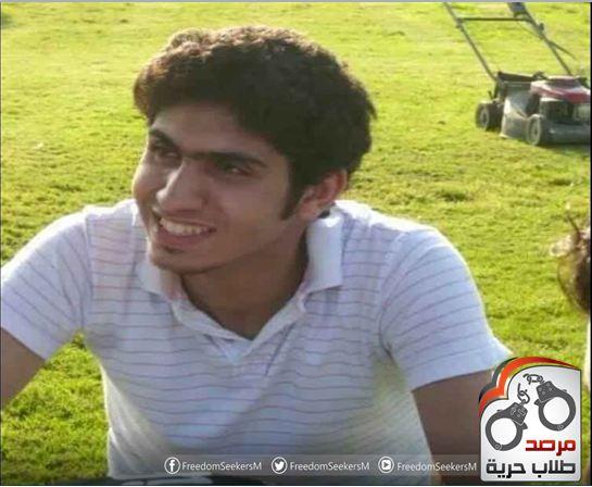 الطالب / عبدالله شفيق الديب