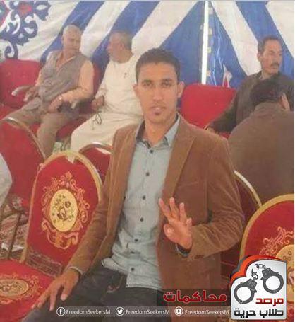 الطالب /محمد مبارك