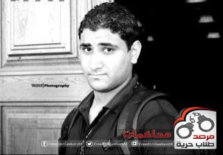 محمد ياسر