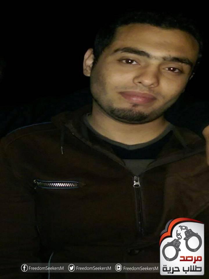 محمد شعبان