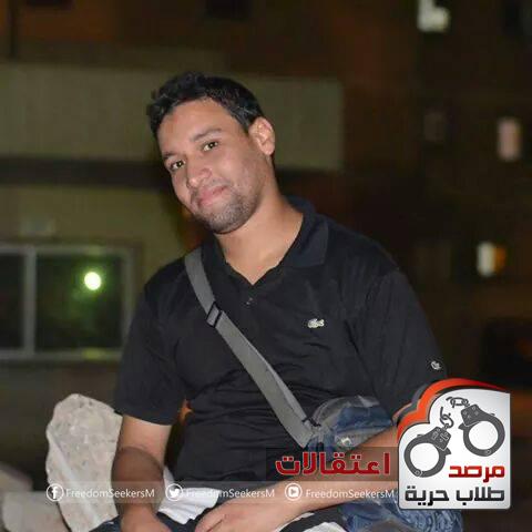 عبد الرحمن الشيمى