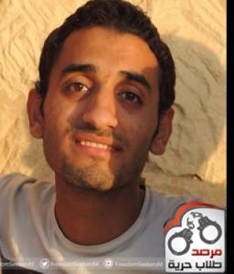 الطالب /محمد دعبس