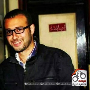 كريم عبد الناصر